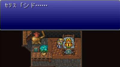 『FF6』初見プレイの奴が犯すミスwwwwwww